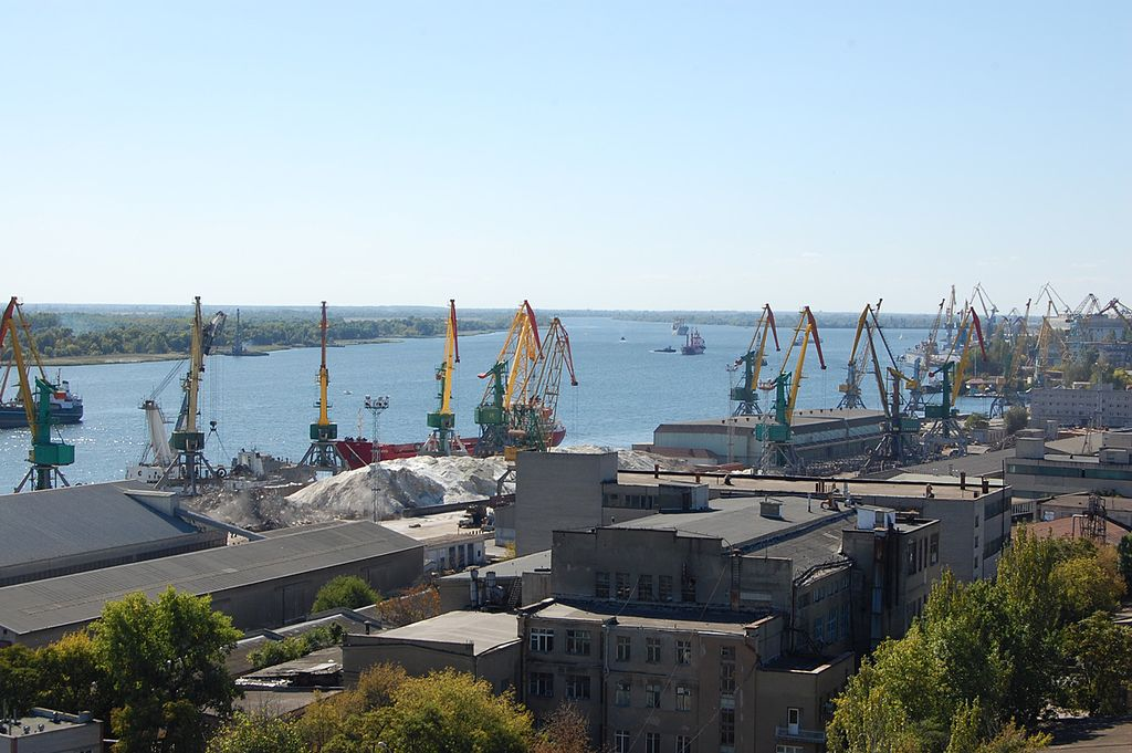 Concession Tender Notification of Kherson Commercial Sea Port & Ukrainian Sea Ports Authority